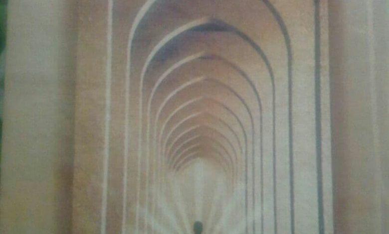 کتاب شرائط چله