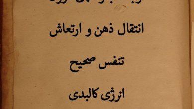 دانلود کتاب چانلینگ/pdf